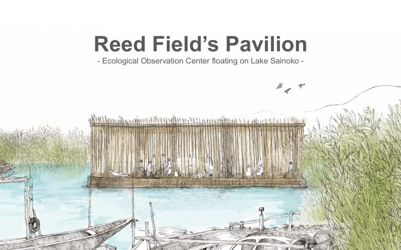 Reed Field's Pavilion – Ecological Observation Center floating on lake Sainoko-
